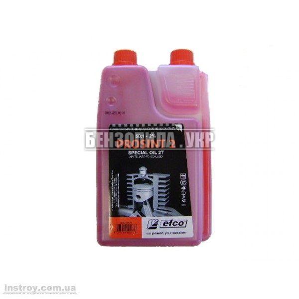 Бензопила oleo-mac gs 35-14 powersharp